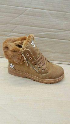 Adidas skor med päls    Adidas vinterstövlar dam med.