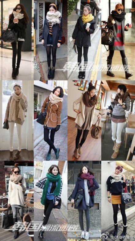 koreansk stil ... trossslang?  |  เสื้อผ้า หน้า หนาว, แฟชั่น หน้า หนาว.