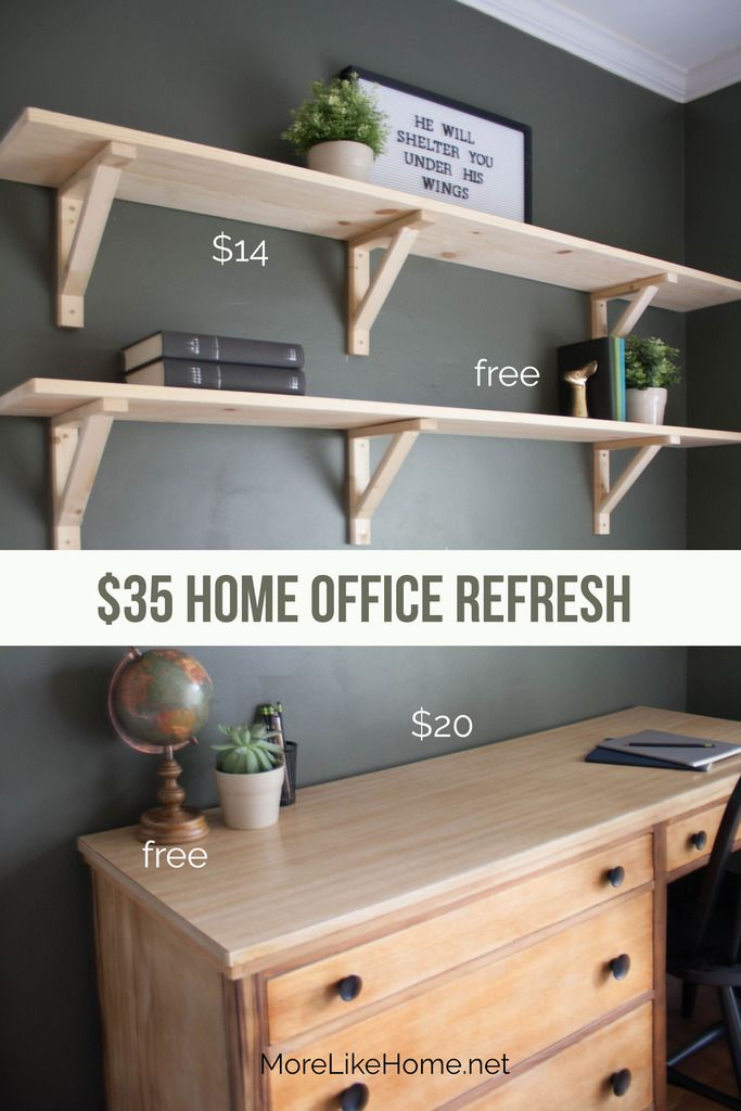 Mer som hemma: $ 35 Home Office Refresh {Fall Budget-Reno Challeng
