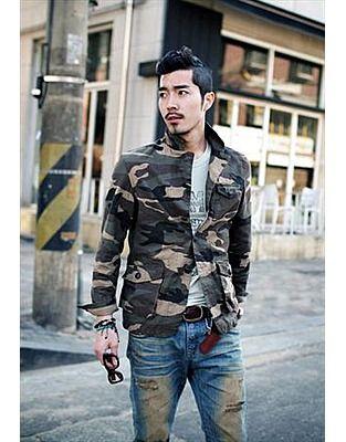 Hur man utformar Camo Jacket
